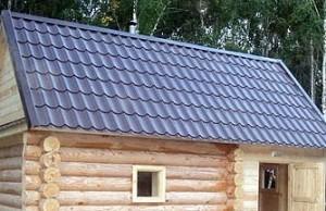 фото: чем покрыть крышу бани