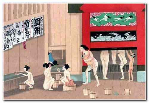фото: современная японская баня