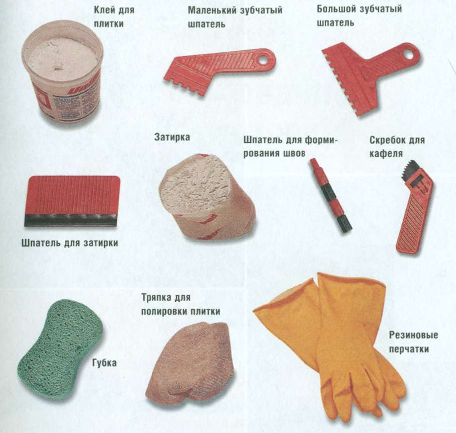 Коммерческое предложение на герметизацию швов