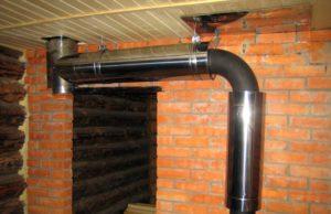 как установить трубу в бане
