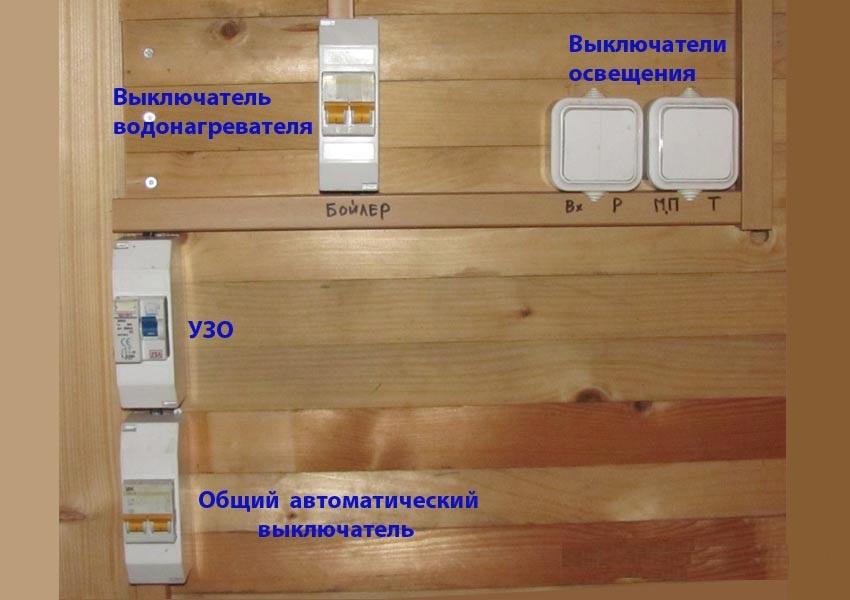 Электричество в бане