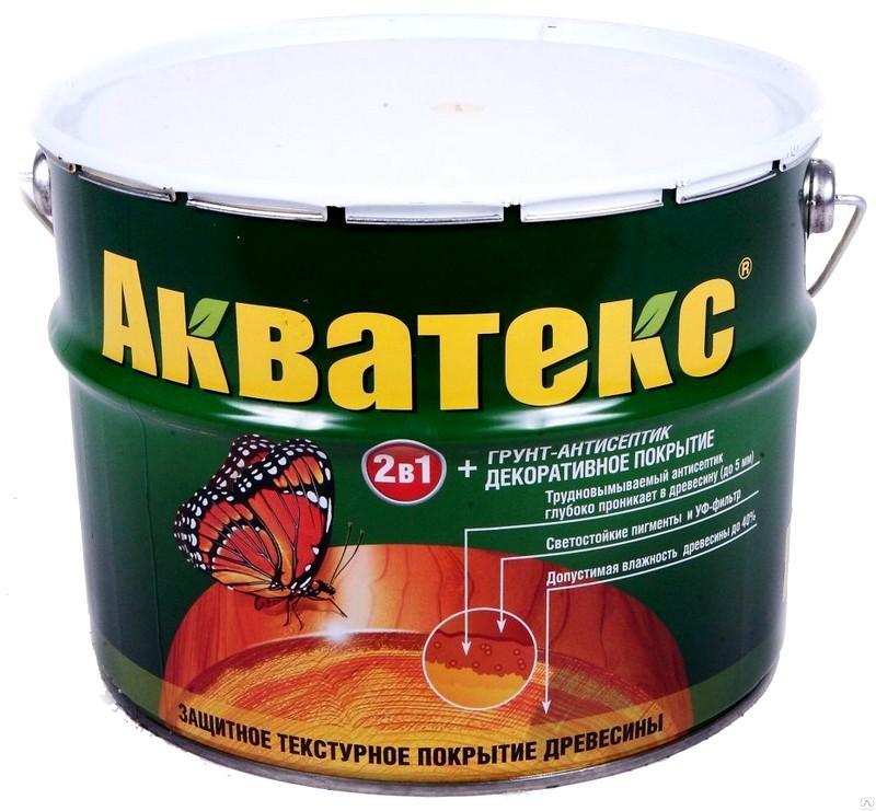akvateks