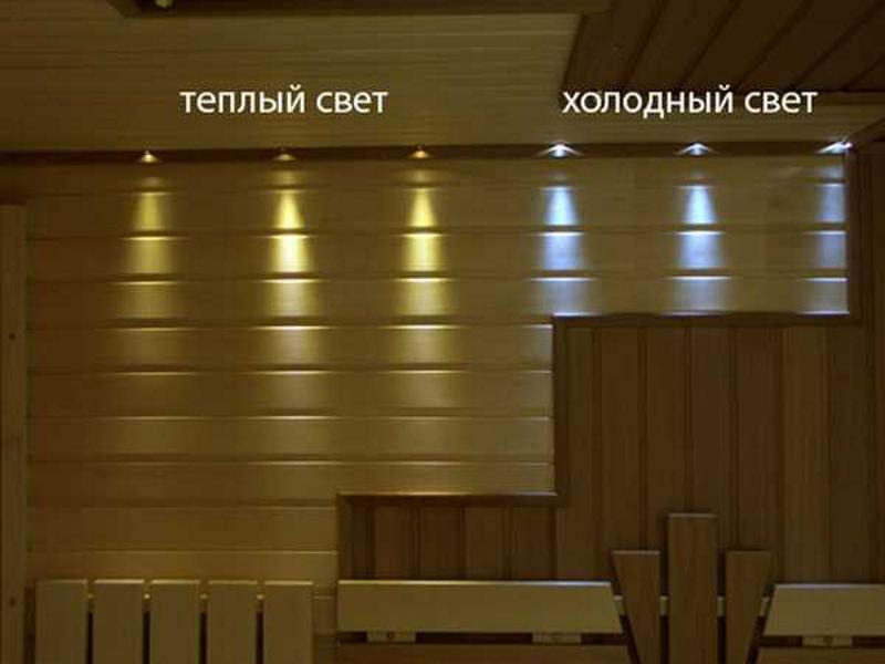 Оттенки освещения парилки