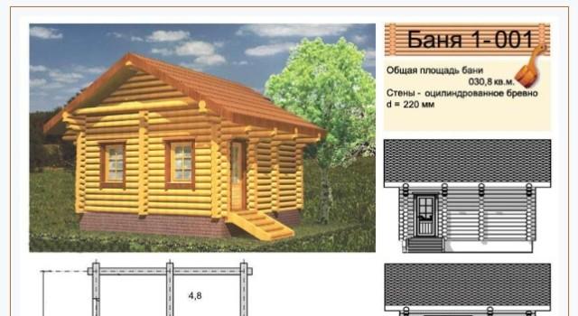 фото: баня построенная по типовому проекту