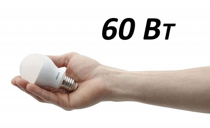 Выбор лампы до 60 Вт