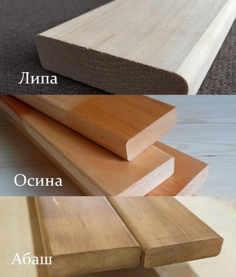 Виды древесины для изготовления полков