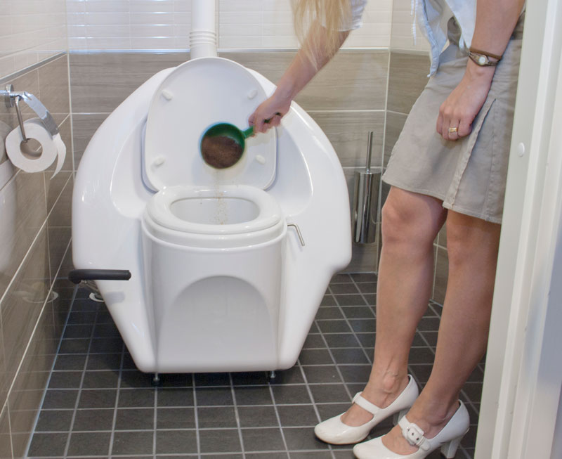 Сухой туалет