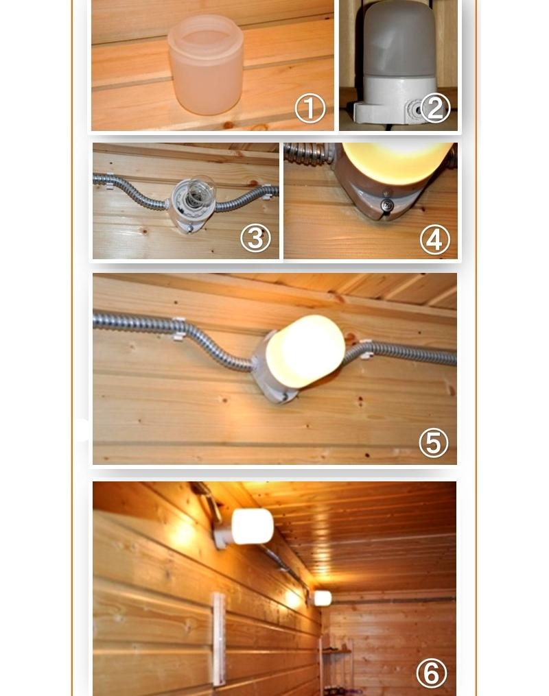 Установка светильника в бане