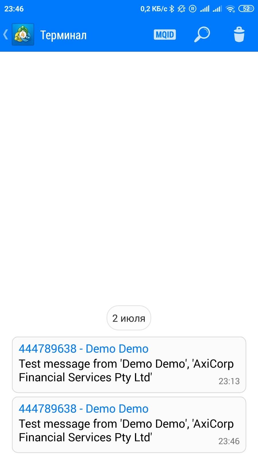 Приложение в телефоне в помощь трейдеру