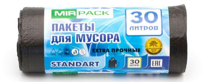 Мешки для мусора от компании МИРПАК