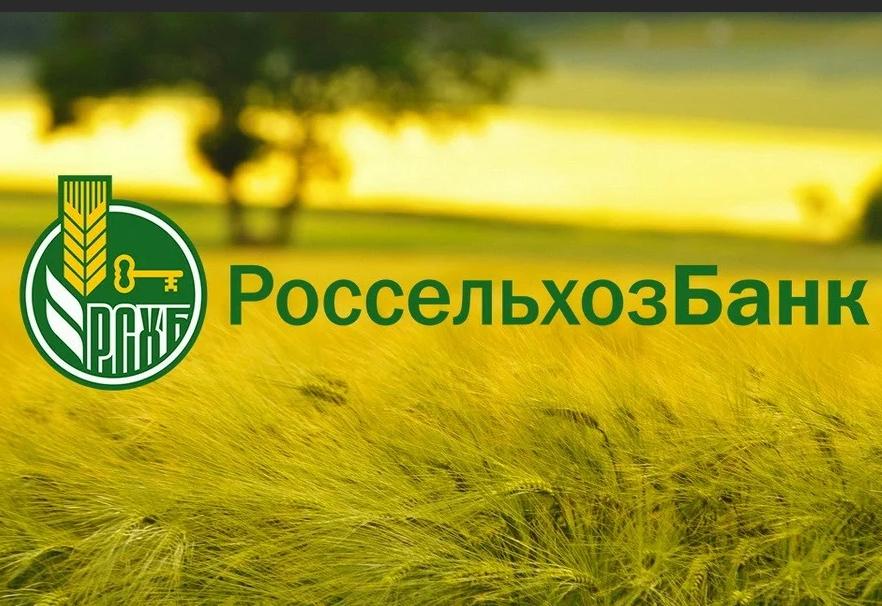 Обзор депозитных карт РоссельхозБанк