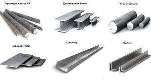 Особенности использования металлопроката в строительстве